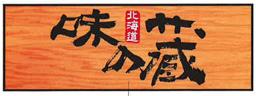 ajinokura3