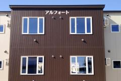 『アパート』美幌町東2北3