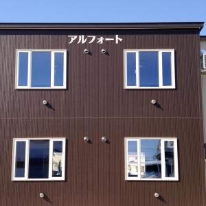 美幌町東2北3
