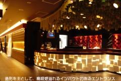 札幌『カラオケ歌屋』駅前通店